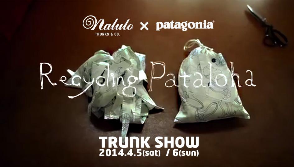 feature-umeda-2014-03-naluto-top