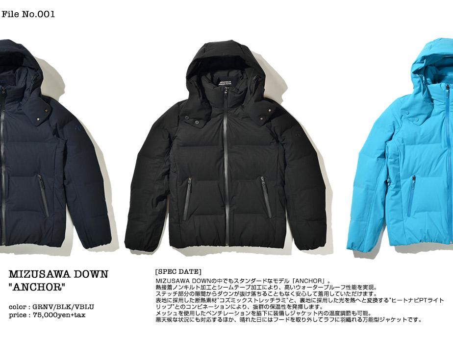 feature-umeda-2014-10-mizsawa-item01