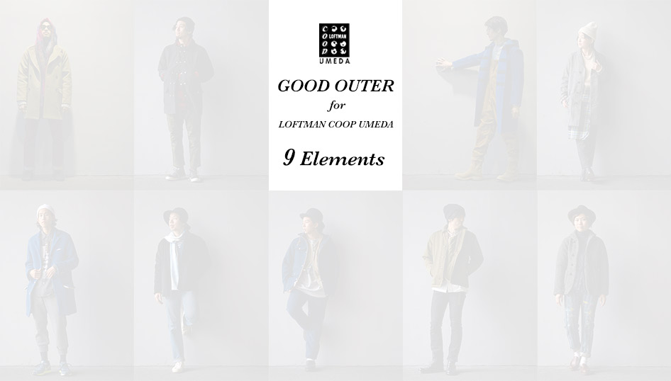 feature-umeda-2014-11-outer-topimages