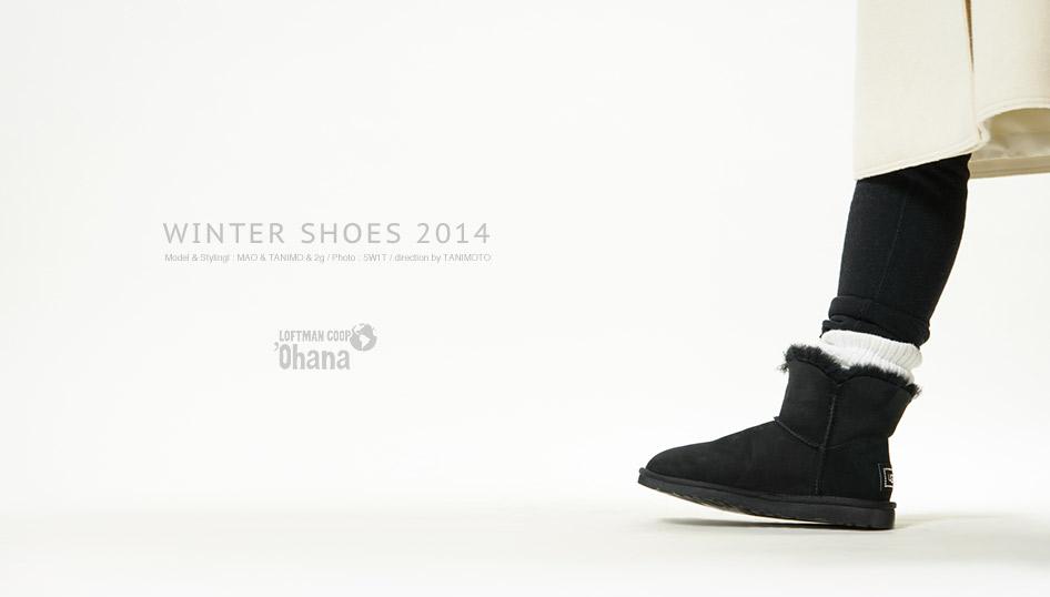 feture-ohana-2014-12-wshoes-topimages
