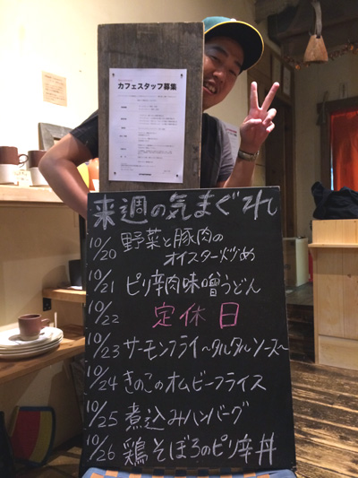 cafe-2014-1019-2